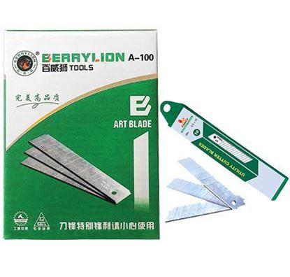 Hình ảnh của Lưỡi Dao rọc giấy Berylion
