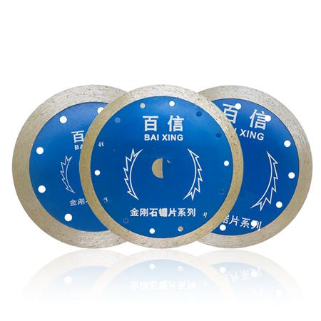 Hình ảnh nhóm sản phẩm Lưỡi cắt Bai Xing